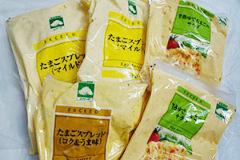 製造と販売のミスマッチによる売れ残り食品の写真