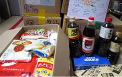 使いきれず寄付された食品の写真