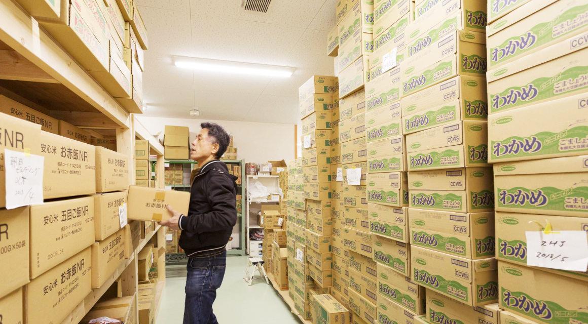 フードバンク関西の食品倉庫の写真