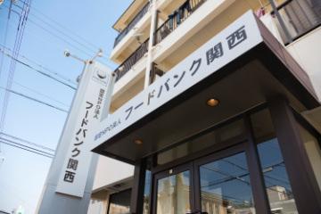 新事務所兼倉庫(神戸市)