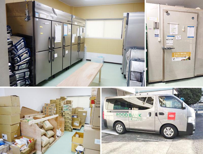 倉庫、業務用冷蔵庫、1.2トン積載ワゴン車の写真