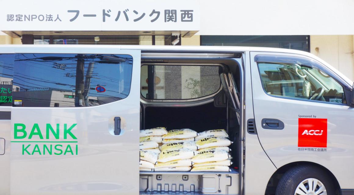 フードバンク関西の法人車両の写真