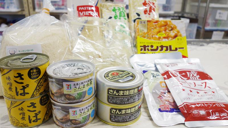 回収した食品の写真